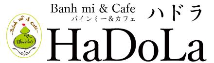 ベトナムサンドイッチ専門店|バインミー&カフェ ハドラ(hadola)浜松葵西店
